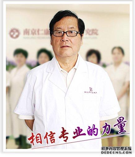 南京仁康医院
